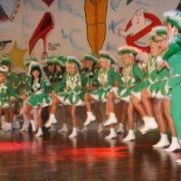 DNZ KiMaBa 2008