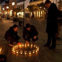 Gedenkveranstaltung an die Novemberpogrome