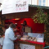 image 1512-weihnachtsmarkt-st-ingbert-igb-info-27-jpg