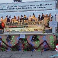 image 161026-rohrbach-weihnachtsmarkt-baschar-103-jpg